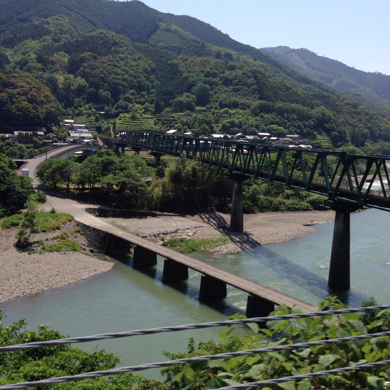 三島鉄道橋と沈下橋