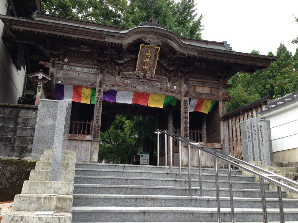 第37番札所岩本寺