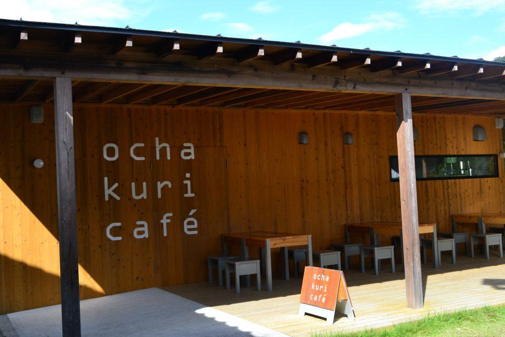 おちゃくりカフェの建物