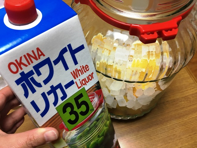 金柑酒の材料