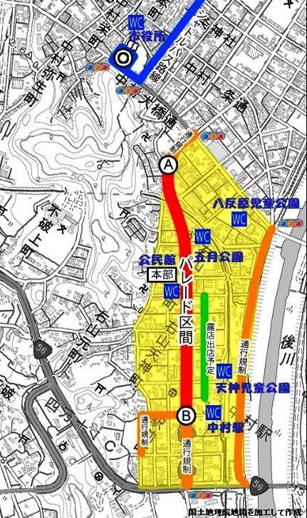 通行規制地図